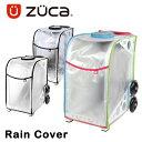ズーカ レインカバー メンズ レディース スポーツ プロ Rain Cover for SPORT PRO 7004 ZUCA [bef][PO10]