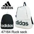 アディダス adidas リュック 47164 ブラック&ホワイト 【 デイパック バックパック リュックサック バッグ 】【 メンズ レディース 】