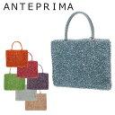 アンテプリマ ハンドバッグ BGS046057 ANTEPR...