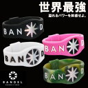 BANDEL バンデル リング 【 ring 】【 パワーバランス シリコン 指輪 バンド 】【jelly_maga】