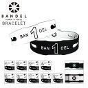 BANDEL バンデル ナンバー ブレスレット リバーシブル 【 bracelet 】【 パワーバランス シリコン ブレスレッド バンド 】