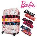 バービー Barbie スーツケースベルト 48866 48867 48868 【 ジェリー 】【 ワンタッチ バックル式 ケースベルト 】