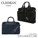 クレドラン CLEDRAN ブリーフケース CLM-1025 DEUX TRAVA 【 WELLHOLD CASE 】【 2way ビジネスバッグ ショルダーバ...