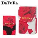 ダチュラ DaTuRa シガレットケース DTR-4305 BARA 【 リップケース ローズ柄 花柄 プリント ストラップ レディース 】