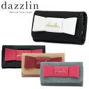 ダズリン dazzlin キーケース DLS-1296【 レディース 】【即日発送】