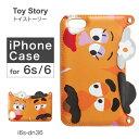トイストーリー Toy Story iPhone6 ケース ...
