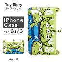 トイストーリー Toy Story iPhone6 ケース i6S-DN37 ダイカットバックカバー アイフォン スマホケース スマートフォン カバー エイリアン ディズニー ショルダーストラップ