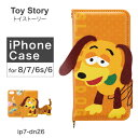 トイストーリー Toy Story iPhone8 iPho...