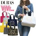 デュラス その他のレディースファッション雑貨・小物の画像