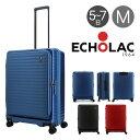 エコーラック スーツケース セレストラ 72L 47cm 4.4kg PC-183 ECHOLAC | ハード ファスナー | HINOMOTO TSAロック搭載 [bef]