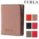 フルラ 二つ折り財布 バビロン レディース PR74 FURLA | 本革 レザー[bef][即日発送]