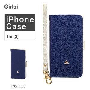 ガールズアイ Girlsi iPhoneX ケース バイカラー iP8-GI03 【アイフォン スマホケース レディース 手帳型 カード収納 ミラー付】