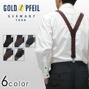 ゴールドファイル GOLDPFEIL サスペンダー gs-10【 ベルト】【 メンズ レザー 】