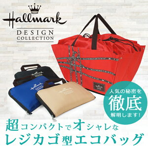 �ۡ���ޡ��������Хå���Hallmarkdesigncollection�ۡڥȡ��ȥХå�������