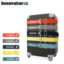 イノベーター innovator スーツケースベルト INT...