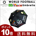 BANDEL バンデル 傘 ワールドフットボールシリーズ 【 ゴルフ 雨傘 晴雨兼用 UVカット 】