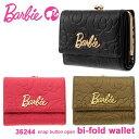 バービー Barbie 財布 36244 キーラ 【 がま口 二つ折り レディース 】