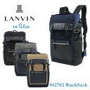 ランバン オン ブルー バッグ LANVIN en Bleu リュック 562702 ダブルシックス ランバンオンブルー バックパック デイパック ビジネスバッグ リュックサック メンズ ビジネスリュック