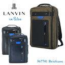 ランバンオンブルー LANVIN en Bleu リュック 567701 コード 【 2WAY ブリーフケース ビジネスリュック バックパック ビジネスバッグ A4対応 メンズ 】[bef][即日発送]