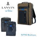 ランバンオンブルー LANVIN en Bleu リュック 567702 コード 【 2WAY ビジネスリュック デイパック バックパック ビジネスバッグ B4対応 メンズ 】
