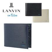 ランバンオンブルー 二つ折り財布 バンパーカー 569603 LANVIN en Bleu 財布 レザー 本革 メンズ[bef]