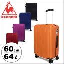 ルコック スーツケース レンヌII 36986 60cm 【 le coq sportif 】【 TSAロック搭載 】【 キャリーケース 】