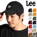 リー キャップ コットン フリーサイズ サイズ調整可能 帽子 ローキャップ 100176303 cotton 6p cap Lee メンズ レディース bef 即日発送