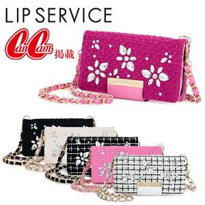 リップサービス LIP SERVICE アイフォンケース LIP-70