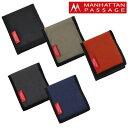 マンハッタンパッセージ MANHATTAN PASSAGE 二つ折り財布 2310 フォールディングウォレット