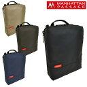 マンハッタンパッセージ MANHATTAN PASSAGE バッグインバッグ IB-B5200 【 MPポータブルインナーバッグ 】
