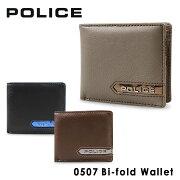 ポリス 二つ折り財布 PA56900 (0507) POLICEメタリック 財布 メンズ [PO10][bef]