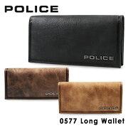 ポリス 長財布 PA58001 (0577) POLICEエッジ 財布 メンズ [PO10][bef]
