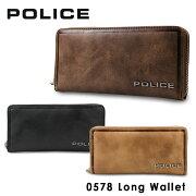 ポリス 長財布 PA58002 (0578) POLICEエッジ 財布 ラウンドファスナー メンズ [PO10][bef]