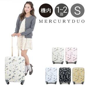 マーキュリーデュオ MERCURYDUO キャリー スーツケース