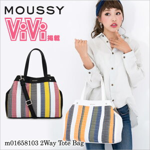 �ޥ�����MOUSSY�ȡ��ȥХå�m01658103��2WAY���������Хå���ǥ�������