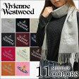 ヴィヴィアン マフラー ヴィヴィアン ウエストウッド SL5-FM17 SL3-F733 【 Vivienne Westwood ウール SL5 FM17 ストール 】