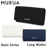 ムルーア MURUA 長財布 MR-W011 【 ベーシック シリーズ 】【 財布 レディース 札入れ 】