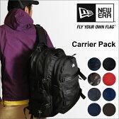 ニューエラ NEW ERA リュック Carrier Pack 【 NEWERA キャリアパック 】【 バックパック デイパック 】 【即日発送】【 リュックサック 】