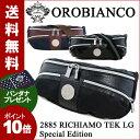 【 当社別注 】【 OROBIANCO オロビアンコ 】 ボディバッグ 2885 RICHIAMO TEK LG 【smtb-k】【w2】