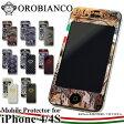 オロビアンコ iPhone 4/4S カバー 【 OROBIANCO iPhone4 iPhone4S アイフォン ケース ギズモビーズ モバイルプロテクター 】 【 OROBIANCO 】
