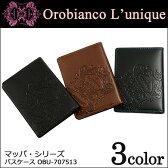 オロビアンコ パスケース ユニーク ルニーク マッパシリーズ OBU-707513 【 Orobianco L'unique 】【 カードケース 】 【 OROBIANCO 】