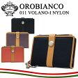オロビアンコ 二つ折り財布 011 VOLANO-I NYLON 【 OROBIANCO 】