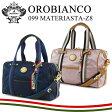 オロビアンコ ボストンバッグ 099 MATERIASTA-Z8 TRISSA 【 OROBIANCO 】【 レディース 2way ショルダーバッグ 】