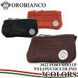 オロビアンコ キーケース 3022 PORTALE11P NYLON/COCCOLINO 【 OROBIANCO 】