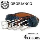 オロビアンコ スポーツ OROBIANCO SPORT ベルト OBS-513012 【 レザー メンズ 】【即日発送】
