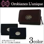 オロビアンコ ユニーク ルニーク キーケース OBU-116016【 Orobianco L'Unique 】【 メタッロシリーズ 】【 マルチウォレット 】【 OROBIANCO 】【即日発送】