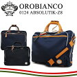 オロビアンコ ブリーフケース 0124 ABSOLUTIK-Z8 NYLON 【 OROBIANCO 】【 ビジネスバッグ 】【smtb-k】【w2】
