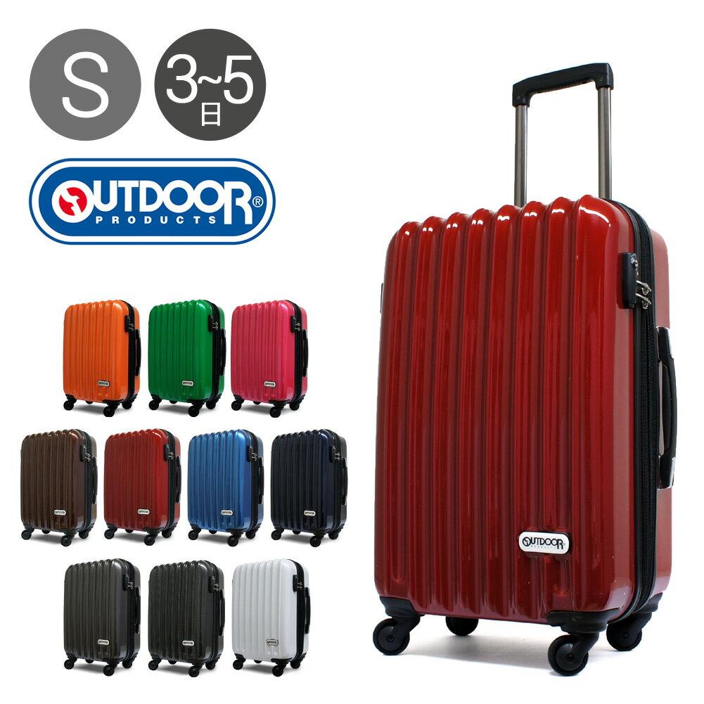 アウトドアプロダクツ スーツケース OD-0628-55W