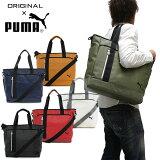 PUMA プーマ バッグ トートバッグ 65002-7 【 アルティメットキャット ショルダーバッグ 】【review】