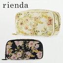 リエンダ rienda ポーチ r03278301 【 コスメポーチ